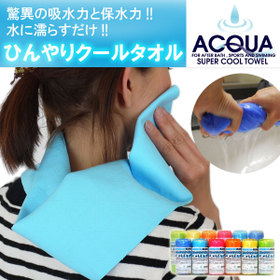 AQUA SUPER COOL TOWEL